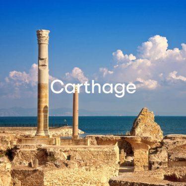 carthage-explore-tunisia